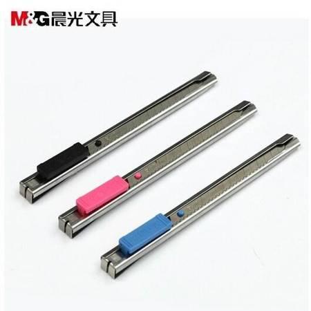 晨光文具 自动锁美工刀 ASS91314金属美工刀 裁纸刀 壁纸刀9mm 办公用品
