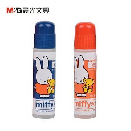 晨光文具 液体胶水MF-7002米菲系列 胶水35g 学生 手工 办公用品