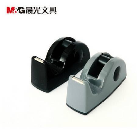 晨光文具 胶带座 AJD97363 胶带切割器 文具胶带座 适用于宽18mm长33M内的胶带办公用品