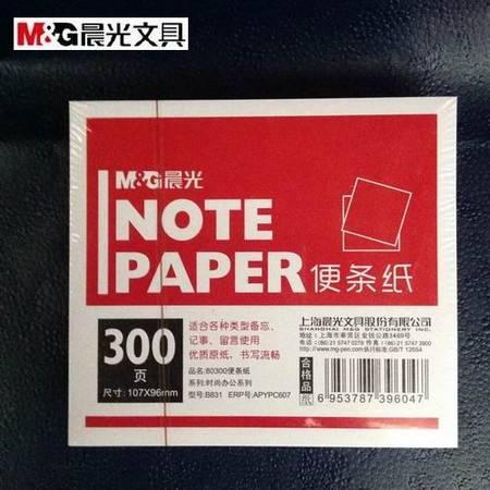晨光文具 便条纸APYPC607 便利纸 便签纸 留言纸 便条芯107*96mm 300页/本
