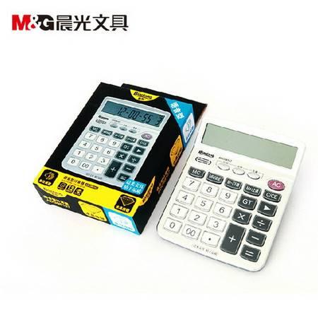 晨光文具 标朗电子计算器ADG98157卓面型 语音型12位数 学习办公用品