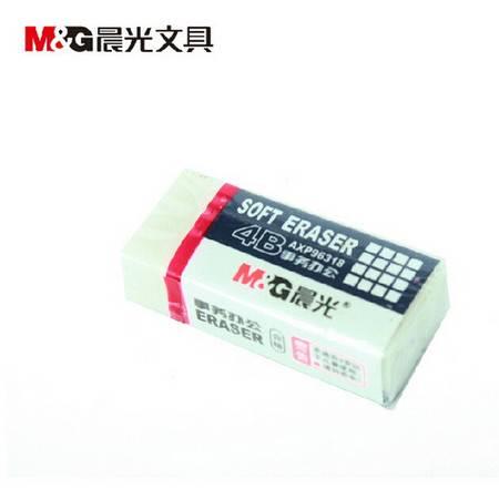 晨光文具 橡皮 AXP96318事务办公铅笔擦 4B橡皮擦 办公学生用品