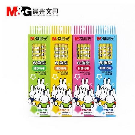 晨光文具 可削铅笔 MF3200米菲系列 六角木杆HB学生办公铅笔12支/盒