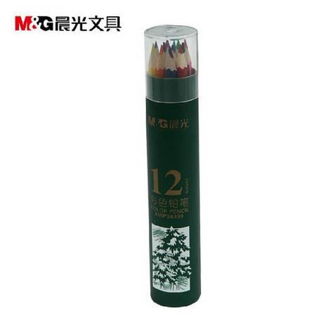 晨光文具 12色彩色铅笔 AWP34309 绘画美术涂鸦木杆铅笔 PP筒装 学习用品 文具