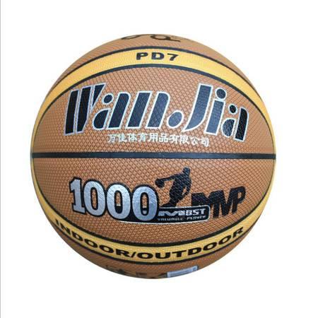 万佳体育用品 WJ-155篮球 学生训练用球 耐磨耐用篮球
