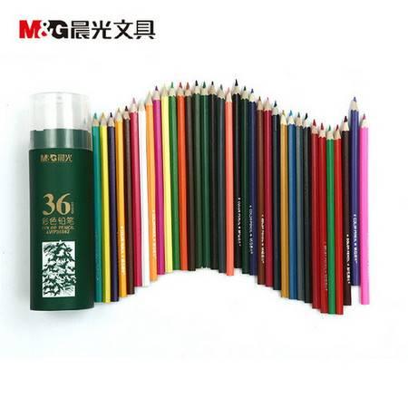 晨光文具 36色彩色铅笔 AWP36802 绘画美术涂鸦木杆铅笔 PP筒装 学习用品 文具