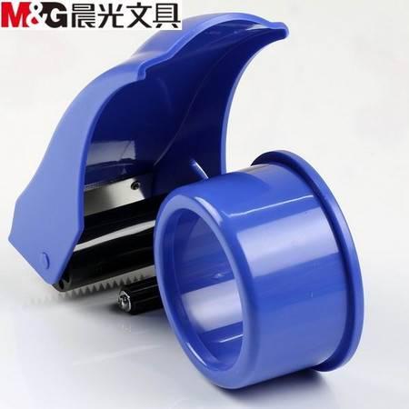 晨光文具 封箱器AJD97368打包器 胶带座4.8CM/厘米胶纸切割器 胶带器 封装器