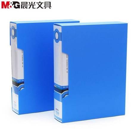 晨光文具 资料册ADM94530 优质100页A4插页文件夹 资料夹带盒 办公用品