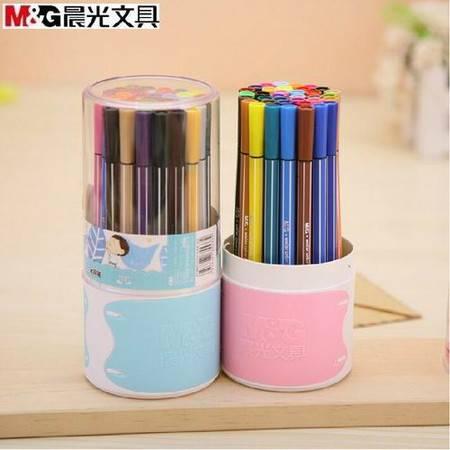 晨光文具 36色可水洗水彩笔TCP90191 彩色绘画画笔 安全无毒