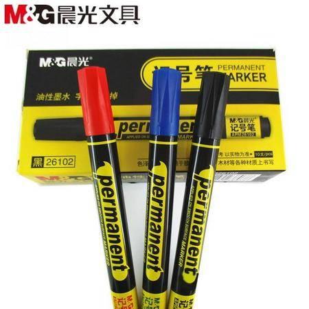晨光文具 记号笔 APM26102单头油性笔 光盘笔 大头笔 勾线笔 物流笔10支/盒