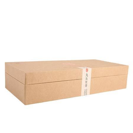 九五至尊红茶有机特级正山小种大礼盒装福建三紫茶品牌直销包邮