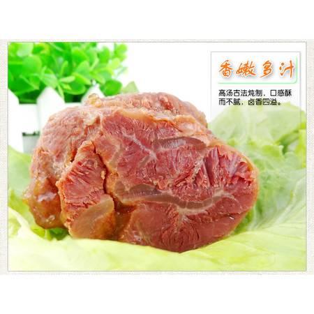 安徽特产黄牛肉 五香牛腱子肉卤味熟食小吃 真空肉类零食美食200g