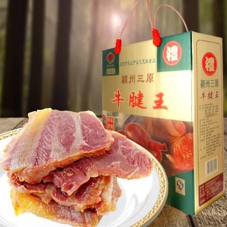 颖州三原黄牛肉卤味酱牛腱子肉 牛肉类美食品礼盒装送礼1200g