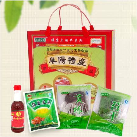 安徽阜阳土特产组合农家食品礼盒大礼包 牛腱肉香椿香油苔干小吃