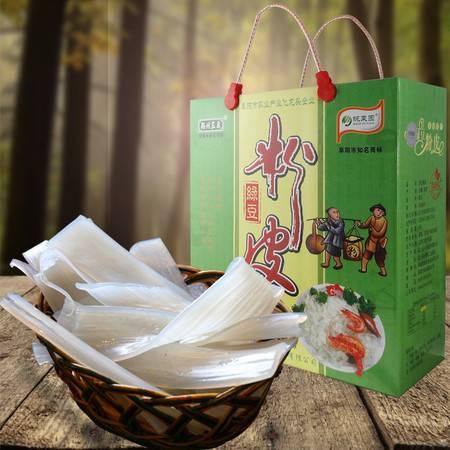 安徽土特产农产品绿豆粉皮 农家自制干凉皮粉条 干货礼盒装1500g