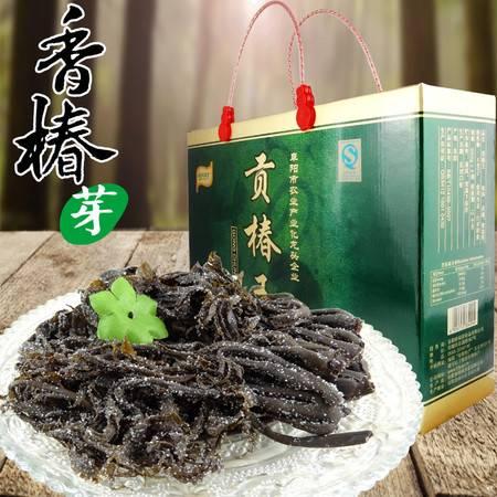 安徽土特产太和贡椿新鲜腌制咸菜香椿头香椿嫩芽1000g