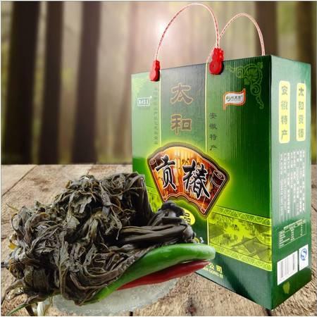 安徽土特产太和贡椿礼盒 头茬香椿芽新鲜腌制咸菜香椿头1500g