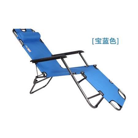 一路行YLX-867躺椅 折叠椅 午休椅靠椅睡椅懒人椅休闲椅折叠床沙滩椅子