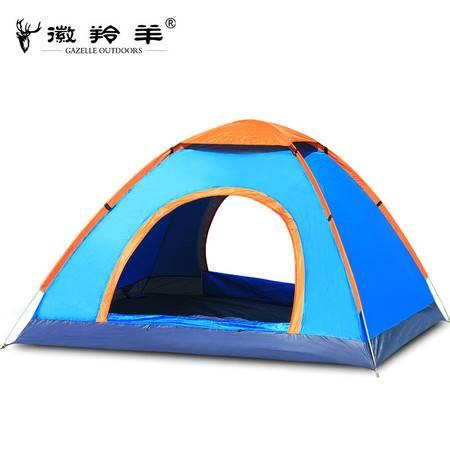 徽羚羊户外3-4人露营全自动手抛帐篷防晒防雨野营登山免搭建帐篷