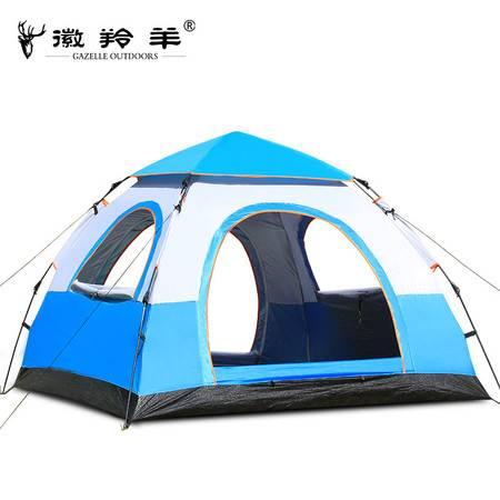 徽羚羊户外3-4人全自动拉绳帐篷 多人旅游休闲露营单层野营速开防晒帐篷