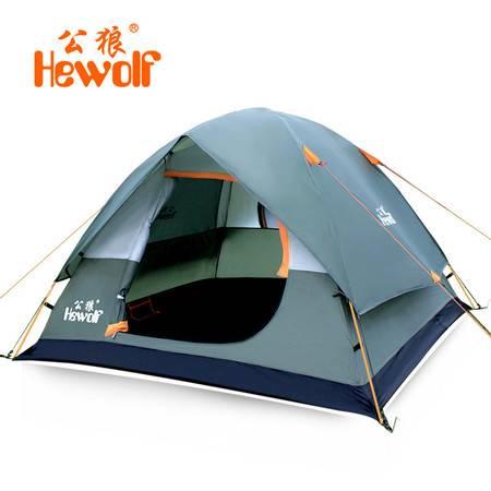 公狼户外出游帐篷多功能防雨帐篷户外多人野营帐篷3-4人双层铝杆