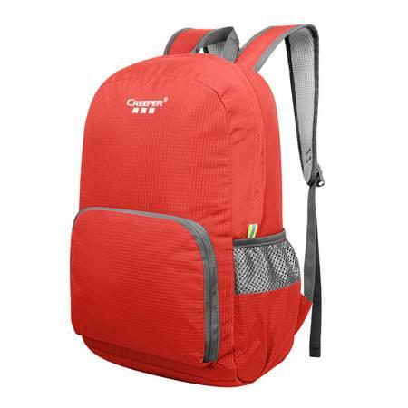 柯瑞普皮肤包8012户外背包可折叠双肩包 旅游小背包儿童轻便防水