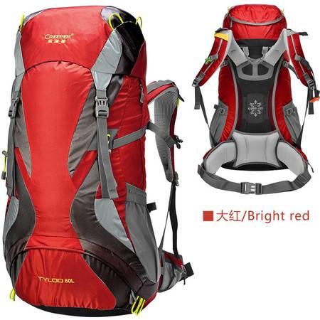 柯瑞普户外X-8018 登山包双肩户外旅行背包60L多功能防泼水双肩包