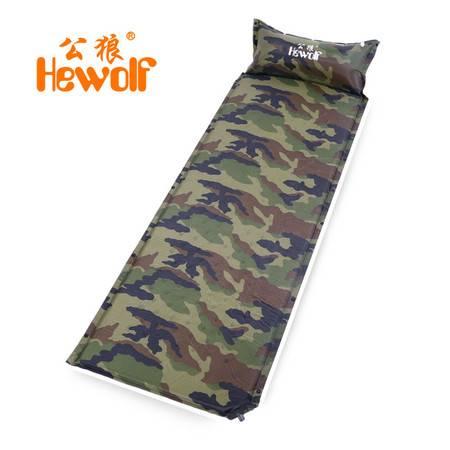 公狼户外自动充气垫 加厚帐篷地垫 睡垫野营垫 单人帐篷垫 防潮垫