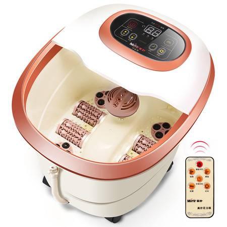 美妙MM-8803足浴盆全自动按摩洗脚盆电动按摩加热泡脚盆足浴器