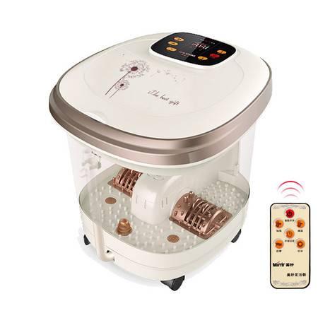 美妙MM-8819足浴盆电动洗脚盆全自动加热足浴器按摩电动泡脚盆
