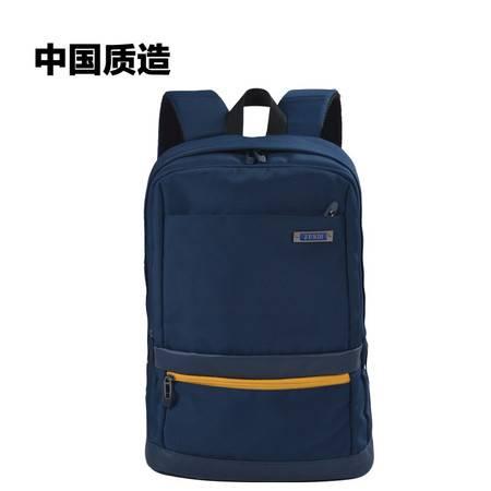 尊帝双肩包男士背包 高中学生书包商务14寸电脑休闲旅行包韩版潮6151