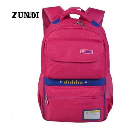 尊帝双肩包书包小学生女男儿童减负护脊书包韩版3-4-5-6年级书包 ZD151296