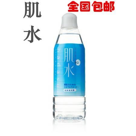 资生堂Shisheido 肌水肌肤滋润露(蓝瓶)400ML原装进口