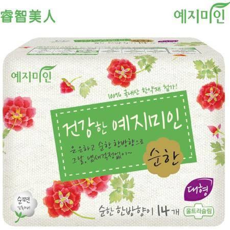 睿智美人 棉柔表层淡香汉方卫生巾28CM(日用)14片韩国原装进口