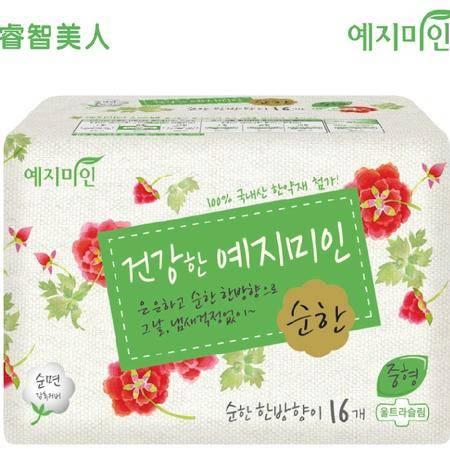 睿智美人 棉柔表层淡香汉方卫生巾25CM(日用)16片韩国原装进口
