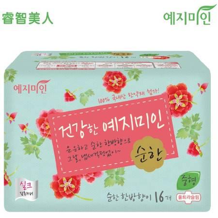 睿智美人 丝绸网面淡香汉方卫生巾25CM(日用)16片韩国原装进口