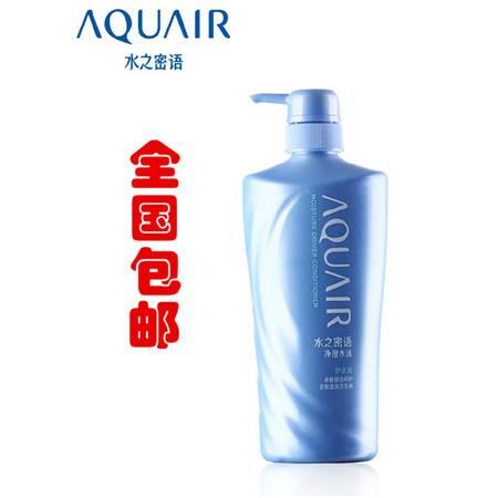 资生堂Shisheido 水之密语净澄水活护发素 600ML新品上市