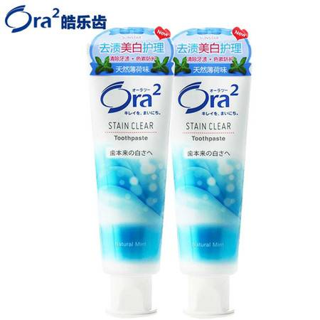 Ora2皓乐齿 亮白净色牙膏二支装(天然薄荷)140g*2 日本原装进口