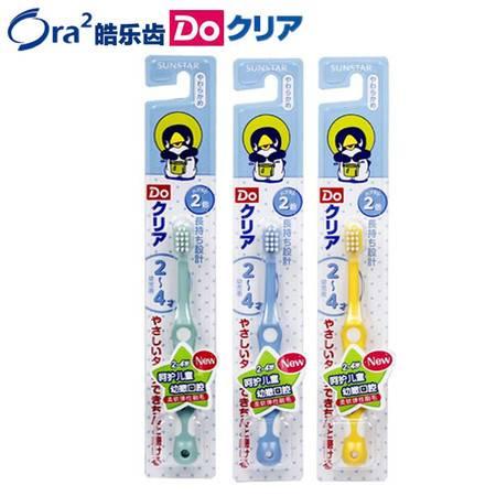 Ora2皓乐齿 Do Clear 儿童牙刷三支装(2-4岁适用)日本原装进口
