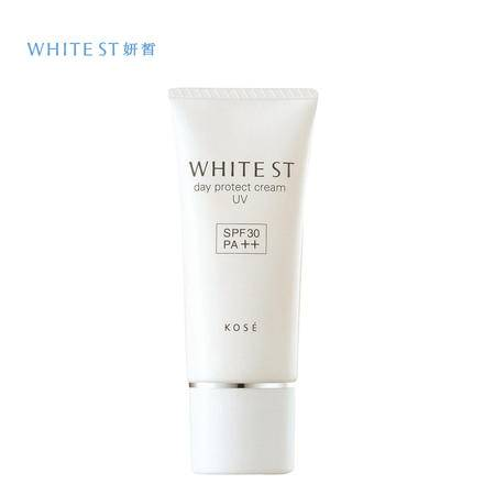 KOSE 高丝 妍皙日间防护霜(买一送一)40g*1