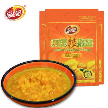 海南特产  品香园食品 黄灯笼辣椒酱300g*3 特辣调味酱料超辣