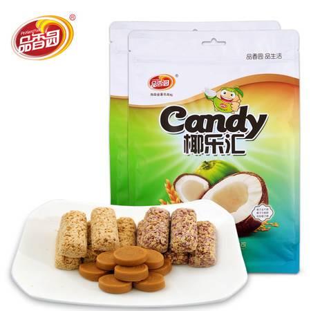 海南特产 品香园椰乐汇600gX2喜糖糖果椰子糖 麦片酥 杂粮酥