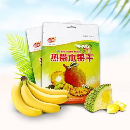 品香园水果干250gX2菠萝蜜干香蕉干水果零食办公室零食
