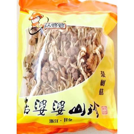 衢州开化菇婆婆茶树菇250克袋装