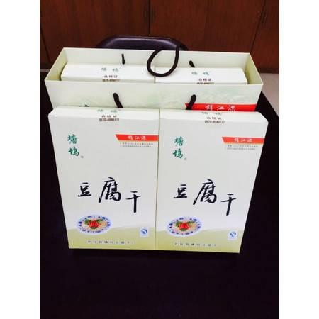 衢州开化菇婆婆豆腐干礼盒2400克/盒
