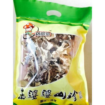 衢州开化菇婆婆茶树花175g/袋