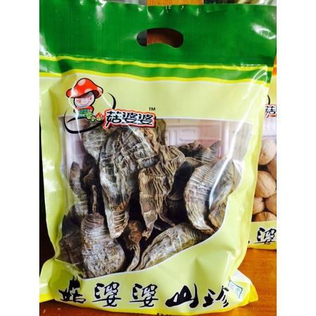 衢州开化菇婆婆笋干450克/袋