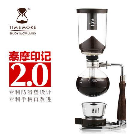 TIMEMORE 泰摩印记2.0虹吸式咖啡壶 煮咖啡机 胡桃木手柄 包邮