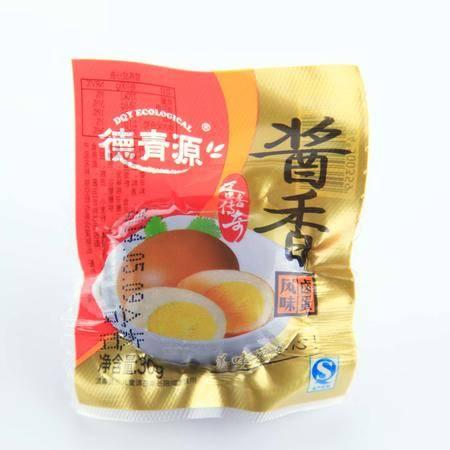 【德青源】北京酱香风味100枚包装卤蛋喜蛋鸡蛋零食散装批发包邮