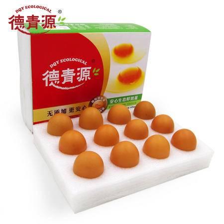 【德青源】新鲜安心生态鸡蛋优鲜达12枚装土鸡蛋包邮喜蛋批发